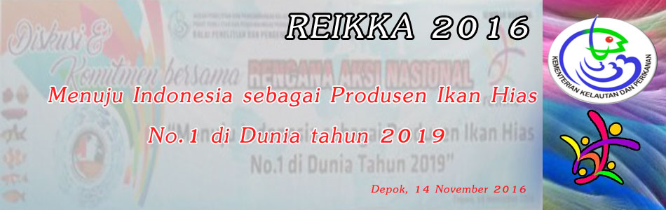 reika2016